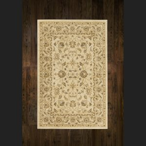 Ziegler Rug 7709 Cream